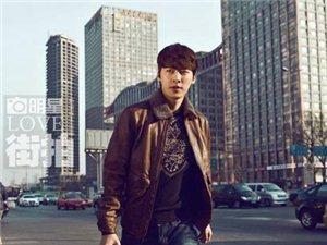李易峰新单曲《我要的现在就要》MV帅气逼人 视频歌词MV完整曝光