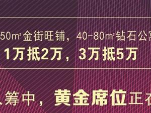 """12月13日早9�c(本周六) ���H商�Q城""""全城送�""""活�忧榕�人心"""