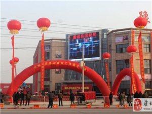 虞城豫东商业广场盛大开盘!再创虞城热销传奇!