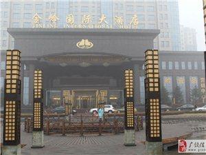 新年特卖会:金岭壹品携手百货大楼