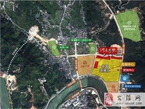 【茶博汇・学府壹号】安溪或迎来高铁时代,站点预设项目旁