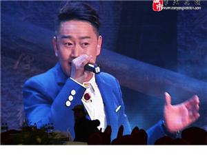 旬阳籍歌手海心献唱民间春晚获得中国民间春晚最佳贡献奖