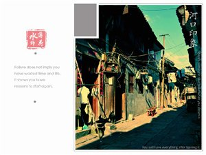 【游铅山】小城故事――铅山河口古镇