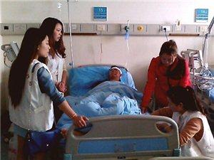 广安市义工志愿者慰问家庭困难伤员