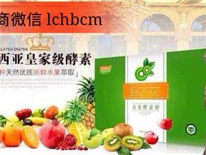 B365水果酵素全国招代理