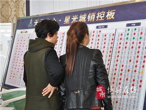 天元中心・星光城�J�I活�邮⒋���