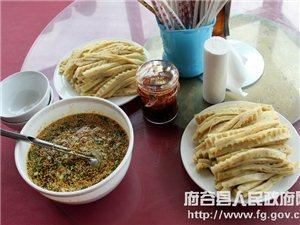夏天来临 传统小吃米凉粉受欢迎