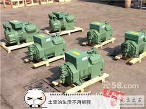咸陽冷庫安裝制冷設備壓縮機銷售