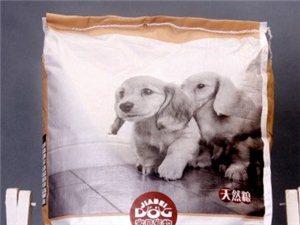 狗糧加盟哪家好-家貝寵物食品