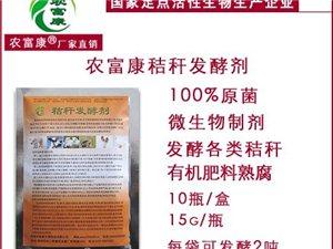 如何發酵粗飼料節省成本?秸稈發酵劑如何發酵秸稈喂驢