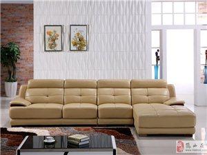 供应价廉物美的居家家具超级优惠