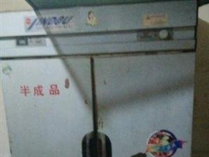 五成新四门冰柜出售