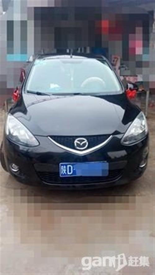 馬自達Mazda21.5升手動