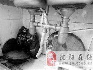 沈阳和平管道疏通改造卫生间厨房下水道换马桶配件