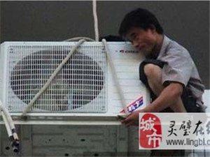 空調安裝 移機 加氟 等等一切服務