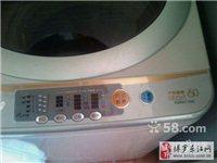 6公斤 三洋洗衣机