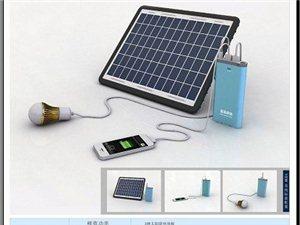 便携式太阳能发电照明小系统