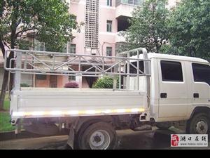 空车配货 3吨 电话15949510633(刘)