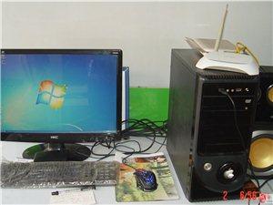 四海一家電腦為您服務