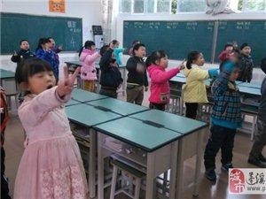蓬溪縣外國語實驗學校
