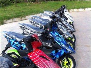 低价出售全新酷炫版助力摩托车鬼火款2900美高梅注册出售