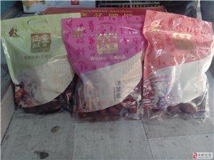 出售堅果零食,和田玉棗,內蒙古,新疆特產可大量