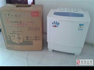 9成新TCL洗衣机处理