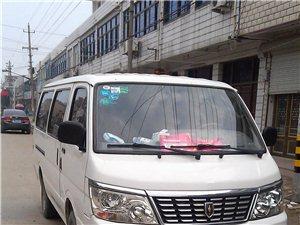 阜宁地区出售此车,有意者电话或者QQ联系