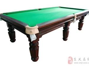 美式台球桌便宜卖