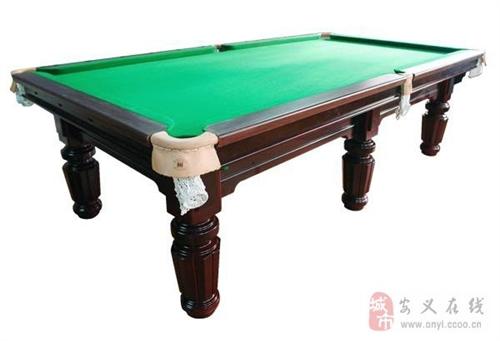 美式臺球桌便宜賣