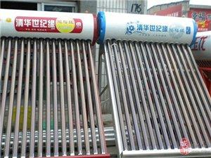廠家低價批發清華世紀緣太陽能科靜水溫空調