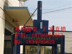 蘇州服裝液壓打包機