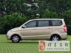 五菱宏光1.4L豪华版售价1万