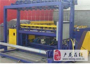 厂家专供铁丝网机械