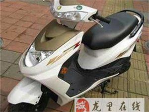 出售自己的125cc男女摩托� - 1100元