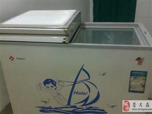 转让海尔冰柜一台!8成新!