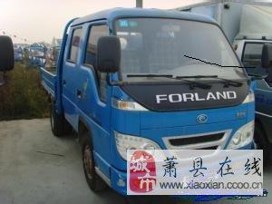 9成新北京福田一箱半货车家用没出过力
