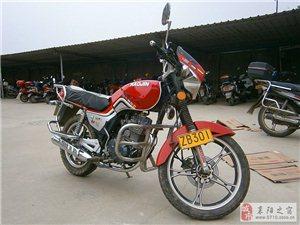 超低價轉讓高配置的豪進125摩托車