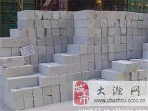 溫州樂清低價出售加氣磚,泡沫磚,輕質磚