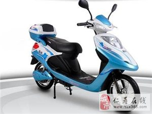 批发品牌爱玛电动车,希望年轻朋友多多支持我们的爱玛
