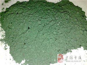 重慶地面硬化材料批發金剛砂耐磨地坪材料廠家