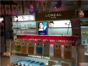 出售化妆品柜,形象柜,中岛柜,99新,共8个!