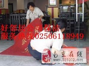 南京漢中門大街金鷹周邊保潔公司承接新房裝潢保潔