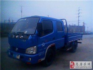 双排汽车(九成新)