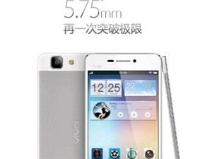 全球最薄的手机,便宜卖了 - 1500元