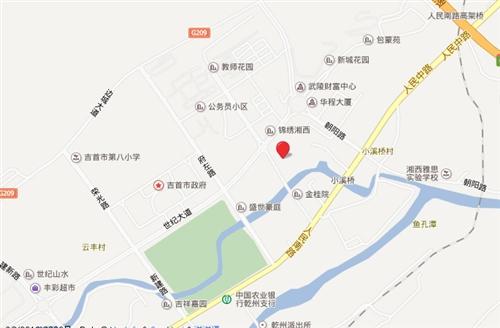 吉首湘州阳光