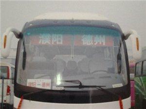 宇通ZK6898HA-2