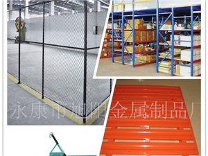 供应隔离网货架模具架钢制托盘等仓储设备