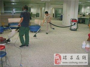 提供日常保潔、定點保潔,裝修后保潔,鐘點工