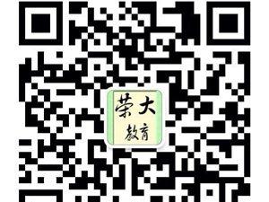 70.80后家长家庭教育微信交流平台